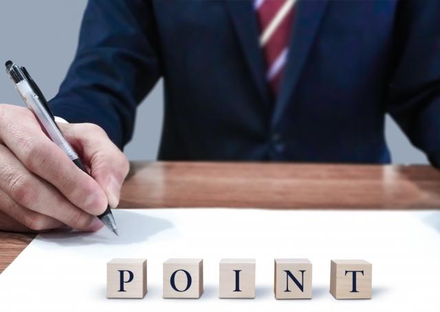 事業再構築補助金の無料相談と新規事業に関するポイント