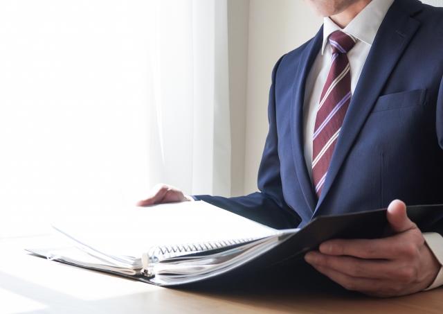 事業再構築補助金の無料相談の情報